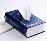 presentes para quem ama livros 4